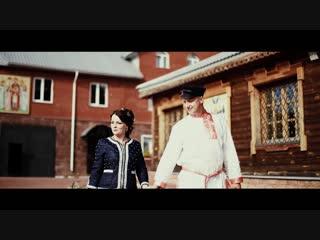 Свадебнй клип Нина и Михаил