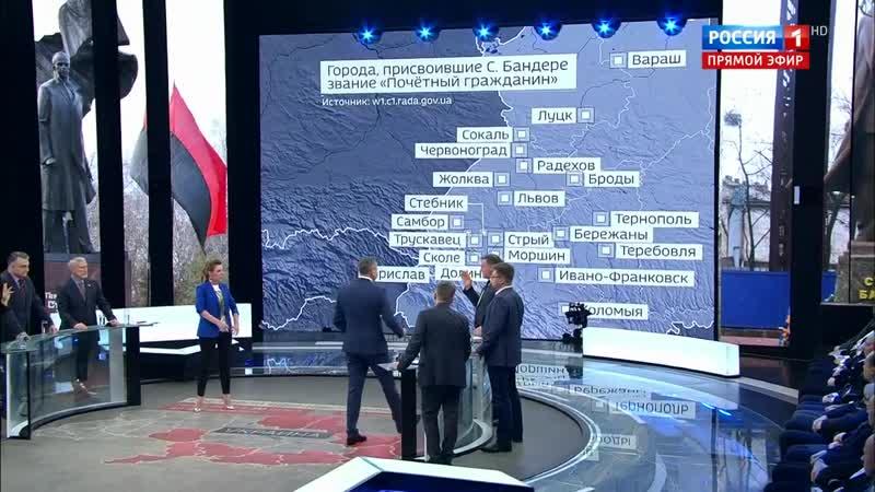 Посол Израиля в шоке! Украина объявила 2019 Годом Бандеры!