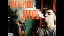 Как я бросил курить с помощью вейпа