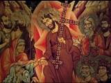 06. Символ Веры (из цикла Вера святых)