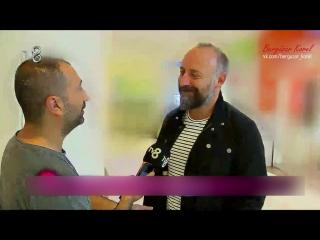 Интервью с Халитом Эргенчем в торговом центре Акмеркез от 12/09/2018(полное)