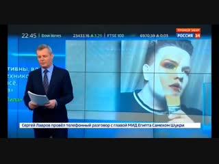 РЕПОРТАЖ РОССИИ 24 ПРО ИГОРЯ СИНЯКА