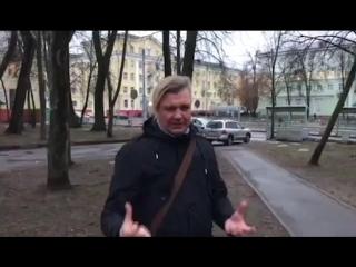 Лявон Вольскі запрашае на канцэрт у Гомель