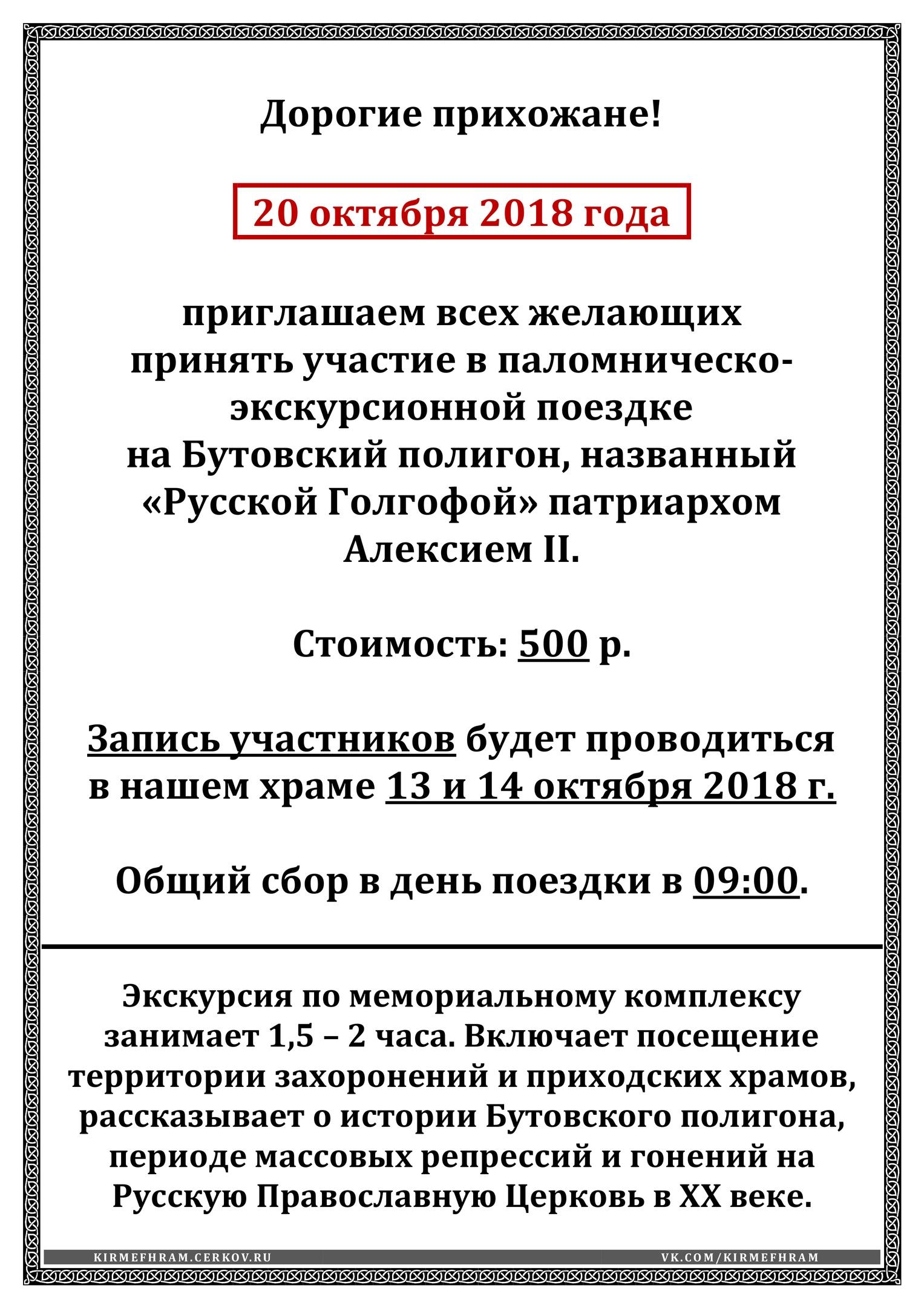 https://pp.userapi.com/c845020/v845020453/10b9e1/uY_v6xZrKZU.jpg