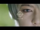 [TEASER VIDEO] 공원소녀 GWSN - GWSN MIYA
