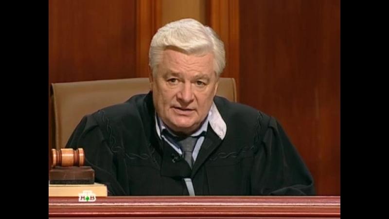 Суд присяжных 28 08 12