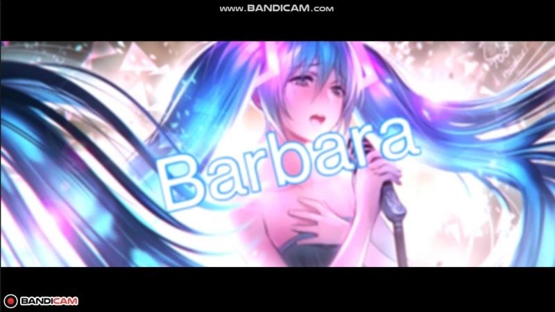 интро для Barbara