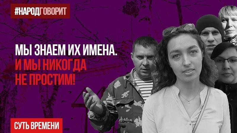 Президент Путин, остановите пенсионную реформу! Иначе народ России не простит