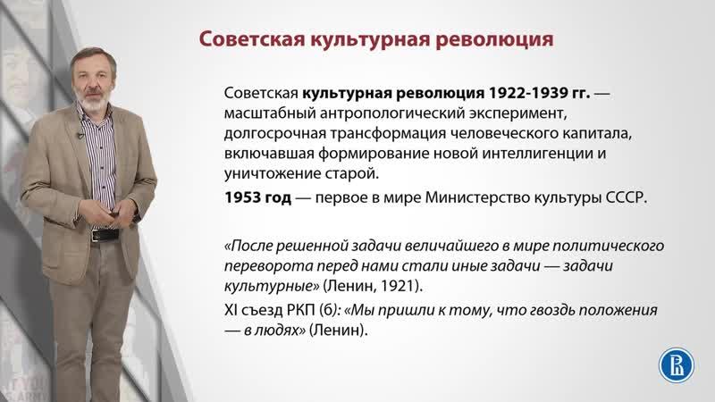 Генезис современного состояния культуры в России