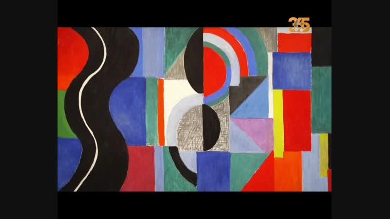 Величайшие художники мира (5). Соня Делоне. Абстракционизм.