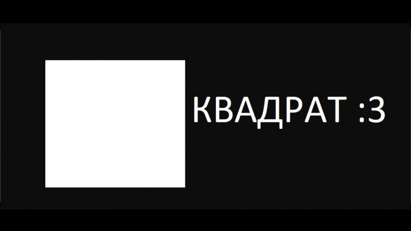 ТРЕЙЛЕР БЕСЕДЫ ПСИХБОЛЬНИЦА ХВХВВХ