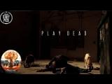 Собаки против зомби / Притворись мертвым / Play Dead (2011) 720HD