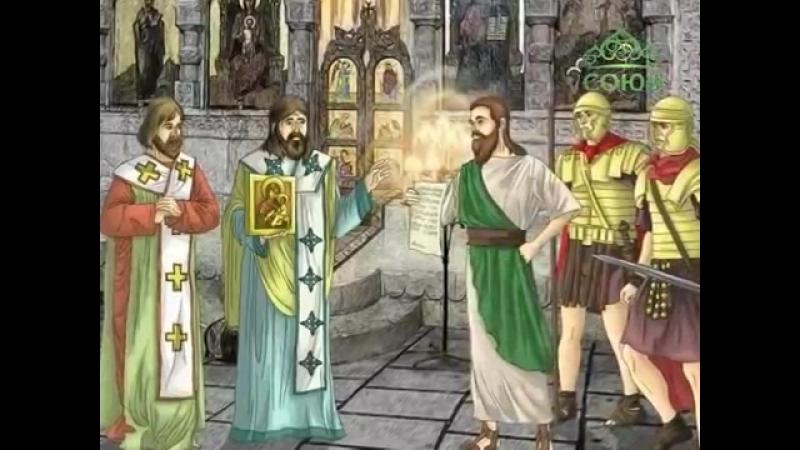 Святитель Косма исповедник, епископ Халкидонский, и сподвижника его преподобный Авксентий (Мульткалендарь)