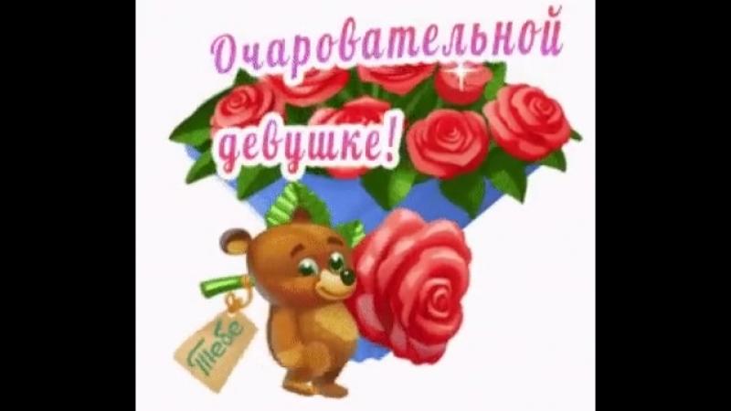 Doc394021251_458074960.mp4