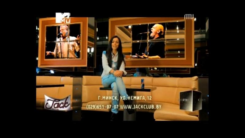Infakto MTV Беларусь сентябрь 2010 Мисс Грудь 2010 Караоке Вечеринка Сольный концерт Евы Польны