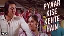 Pyaar Kise Kehte Hain (HD) | Main Awara Hoon Songs | R. D. Burman | Sanjay Dutt | Kishor | Asha