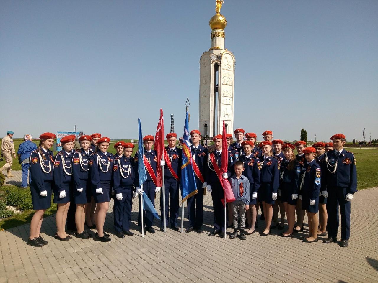 парад военно-патриотической клубов