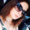 Екатерина Бигун