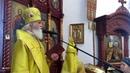 Епископ Адриан - проповедь в неделю 31-ю по Пятидесятнице, святых праотец.