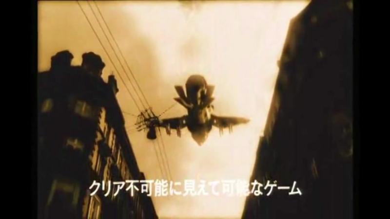 Авалон. Avalon-(2001)Trailer-Compilation