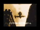 Авалон. Avalon-2001Trailer-Compilation