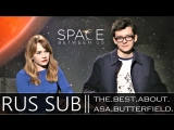 Britt Robertson and Asa Butterfield talk The Space Between Us