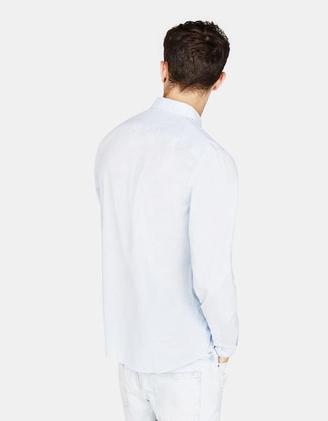 Рубашка из хлопка с длинными рукавами
