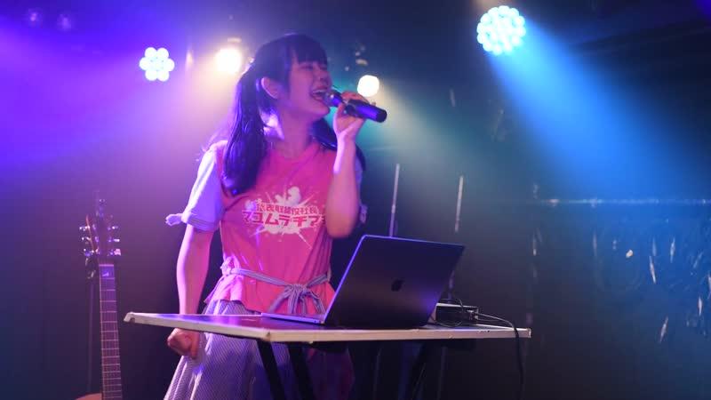 Mayumura Chiaki 下北沢ライブホリック 代々木公園 眉村ちあき 12/02/2019