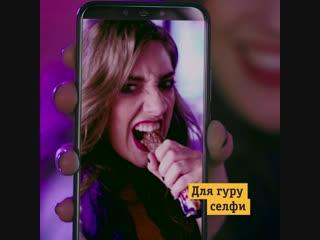 Huawei Mate 20 lite за 633 рубля в месяц и полгода связи в подарок!