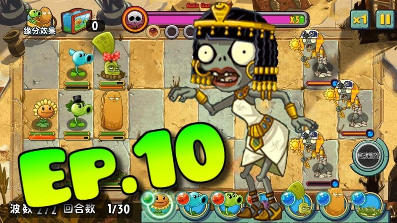 Plants vs Zombies All Stars All Bosses Ancient Egypt Upgrade Plant Cleopatra Zombie Ep 10