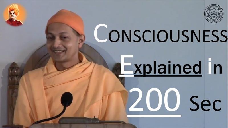 Consciousness beautifully explained in 200 sec | Swami Sarvapriyananda at IIT Kanpur