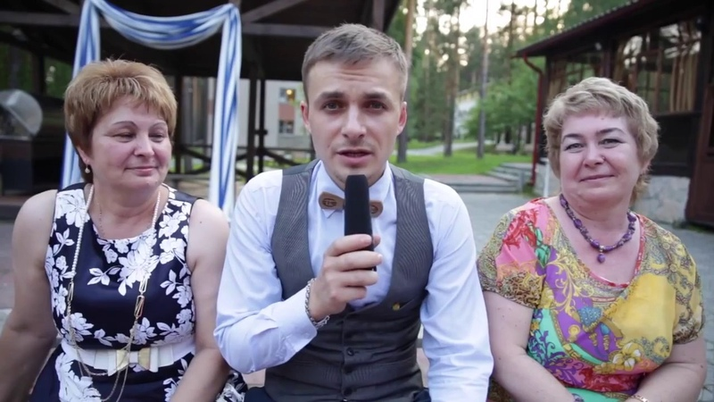 Ведущий Иван Коковин Екатеринбург Россия Мир /Wedding Best Mc Russia Ekaterindurg
