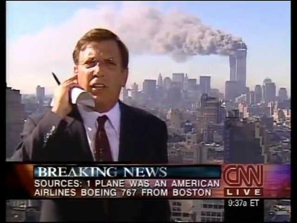 CNN 911 LIVE Coverage 930 A.M - 945 A.M