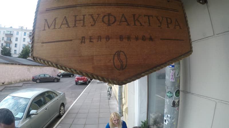 Уютная Кофейня в центре города Минска