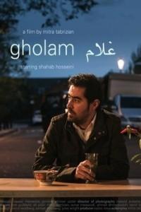 Гулам (Gholam) 2017  смотреть онлайн