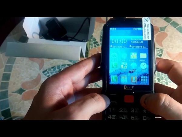D2017 телефон с огромным экраном и ТВ