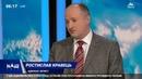 Бикова VS Кравець: Зеленський буде вести переговори з Росією. Ціну на газ зменшили. НАШ 22.03.19