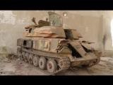 Сирийское примирение: боевики сдают танки