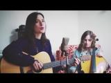Erica Mou - Azzurro (Cover Adriano Celentano, Paolo Conte)