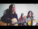 Erica Mou - Azzurro Cover Adriano Celentano, Paolo Conte