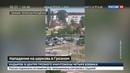 Новости на Россия 24 Убийства в церкви Грозного боевиков не остановил священный месяц Рамадан