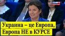 Маргарита Симоньян ПОСТАВИЛА ТРЮХАНА на МЕСТО!