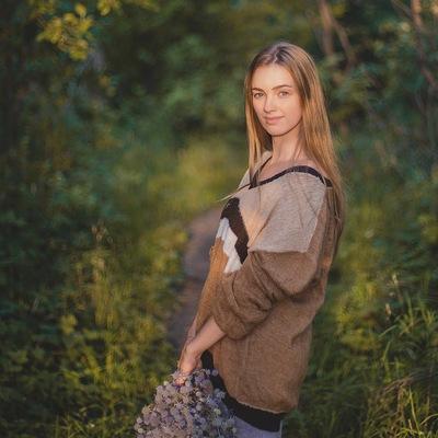Ольга Фершалова