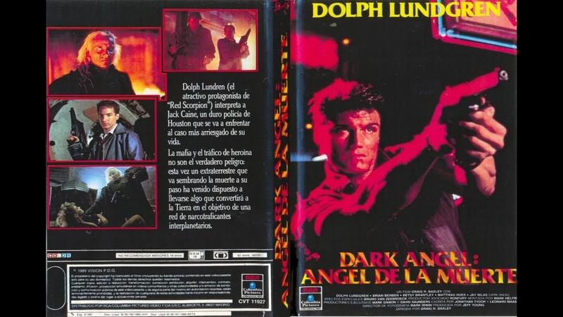 Cine de los 90 Dark Angel Ángel de la muerte *1990*