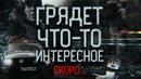 Дмитрий Масленников фото #28