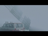 Мгла | The Mist (2007) Eng + Rus Sub [1080p HD]