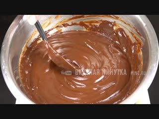 Шоколадный торт БЕЗ выпечки на раз-два! Вы влюбитесь в этот рецепт!~ Умная Кухня ~