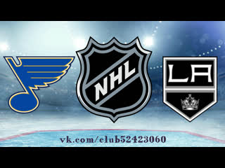 St. Louis Blues vs Los Angeles Kings | 07.03.2019 | NHL Regular Season 2018-2019 | RU