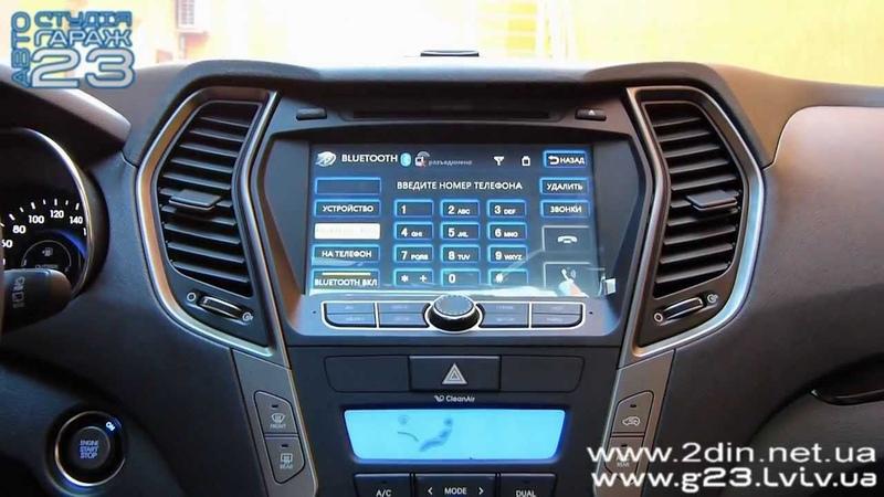 Штатная магнитола PMS для Hyundai Santa Fe 2013 - Установка GPS навигации
