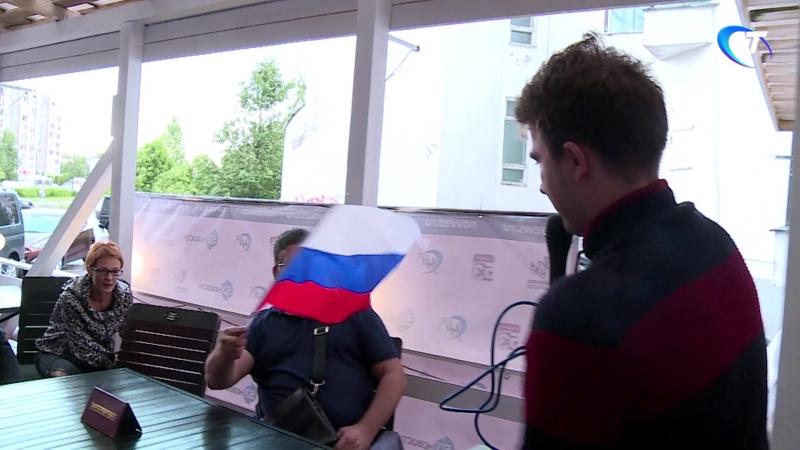 Прогнозы новгородских болельщиков перед игрой Россия - Египет